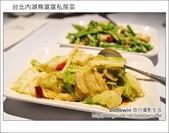 台北內湖鳥窩窩私房菜:DSC_4568.JPG