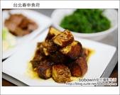 2014.01.05 台北春申食府:DSC_8581.JPG