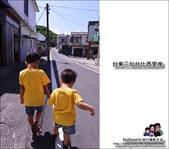 台東三仙台比西里岸找幾米:DSC_1640.JPG