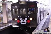 日本熊本Kumamon電車:DSC_6195.JPG