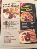 台北內湖House Bistro 好適廚坊早午餐Menu:IMG_0277.JPG