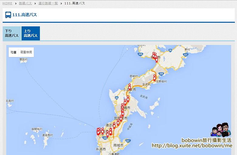 沖繩大眾交通工具:未命名 - 4.jpg