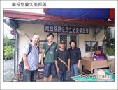 2011.08.13 南投信義久美部落:DSC_0570.JPG