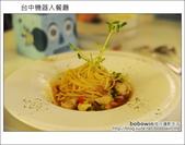 2011.12.12 台中機器人餐廳:DSC_6895.JPG