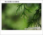 2012.04.27 容園谷住宿賞螢:DSC_1218.JPG