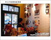 2012.06.02 新北市板橋無敵漢堡:DSC_5941.JPG