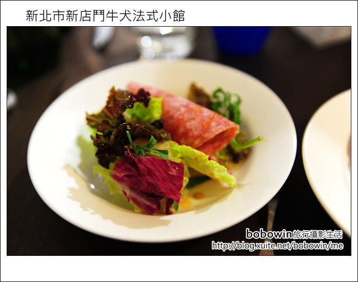 2012.04.07 新北市新店鬥牛犬法式小館:DSC_8555.JPG
