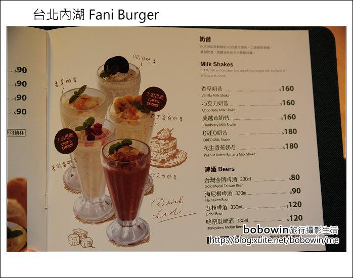 2012.09.05台北內湖 Fani Burger:DSC_4978.JPG
