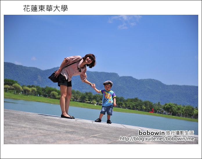 2012.07.13~15 花蓮慢慢來之旅 東華大學:DSC_2480.JPG