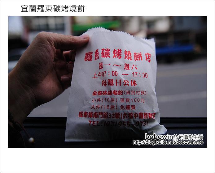 2011.10.17 金車伯朗咖啡館-礁溪店:DSC_8832.JPG