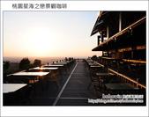 2012.10.04 桃園大園星海之戀:DSC_5522.JPG