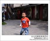 2012.11.04 台北信義區南南四村:DSC_2983.JPG