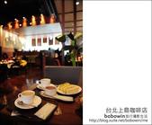 2013.02.24 台北上島咖啡_八德店:DSC_0730.JPG