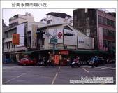 2013.01.26 台南永樂市場小吃:DSC_9634.JPG