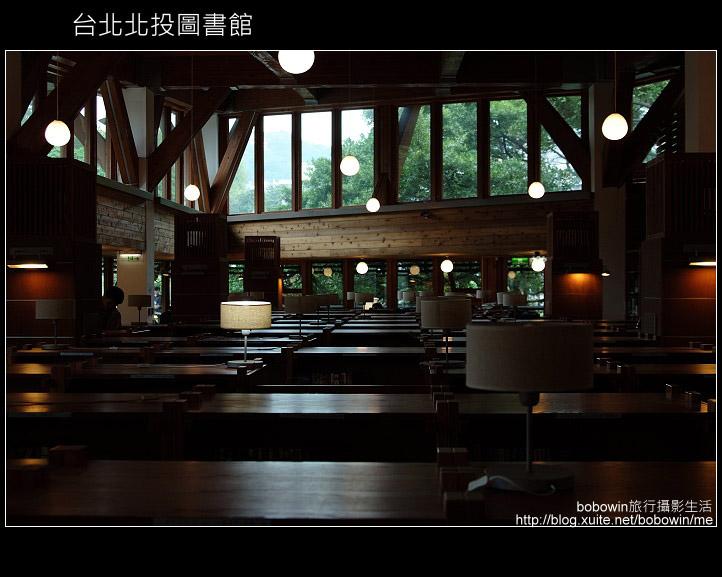 [ 遊記 ] 台北北投圖書館:DSCF6519.JPG