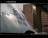 遊記 ] 港澳自由行day3 part1 中國客運碼頭-->澳門外港碼頭-->明苑粥麵-->議事亭前:DSCF8920.JPG