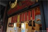 [ 遊記 ] 新北市三峽老街&福美軒金牛角之旅:DSC_7808.JPG