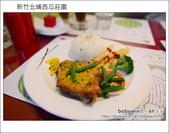 2013.10.05 新竹西瓜莊園:DSC_9622.JPG