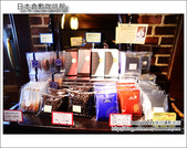 Day3 Part5 倉敷咖啡館:DSC_8380.JPG