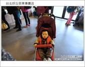 台北好丘貝果專賣店:DSC05861.JPG