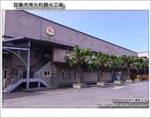 宜蘭虎牌米粉觀光工廠:DSC_9810.JPG