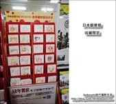 日本郵便局:DSC08528.JPG