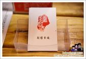 台北內湖疆敬酒居酒屋:DSC_8131.JPG