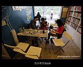 20080412_淡水有河Book聚會:DSCF0672.JPG