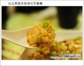 2012.03.25 台北東區祥發茶餐廳:DSC_7639.JPG