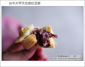 台中大甲鎮瀾宮榕樹下紅豆餅:DSC_5289.JPG