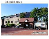 [ 日本北海道 ] Day3 Part3 北海道小樽運河 & KIRORO渡假村:DSC_9085.JPG