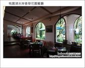 2012.03.31 桃園湖水岸香草花園餐廳:DSC_7849.JPG