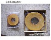北海道必買大集合:DSC_1008.JPG