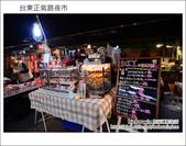 2013.01.26 台東正氣路夜市:DSC_9920.JPG