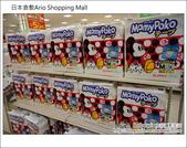 Day3 Part7 倉敷Ario shopping Mall:DSC05043.JPG