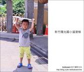 新竹陽光國小溜滑梯:DSC_0737.JPG