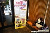 台北內湖House Bistro 好適廚坊早午餐:DSC09704.JPG