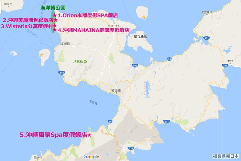 沖繩海濱飯店:1484121958-574705077.jpg
