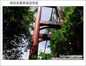 2011.08.13 東埔溫泉、彩虹瀑布吊橋:DSC_0174.JPG