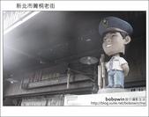 2011.09.18  菁桐老街:DSC_3977.JPG