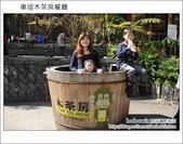 2012.01.27 木茶房餐廳、車埕老街、明潭壩頂:DSC_4500.JPG