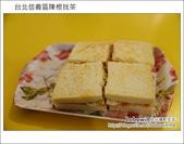 2012.11.04 台北信義區陳根找茶:DSC_2761.JPG