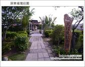 2013.01.27 屏東福灣莊園:DSC_1120.JPG
