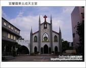 2011.10.17 宜蘭羅東北成天主堂:DSC_8798.JPG