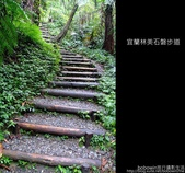 2009.06.13 林美石磐步道:DSCF5414.JPG