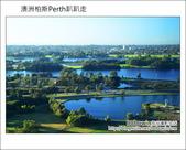 Fraser Suites Perth:DSC_0078.JPG