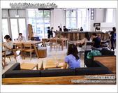 台北內湖Mountain人文設計咖啡:DSC_6847.JPG
