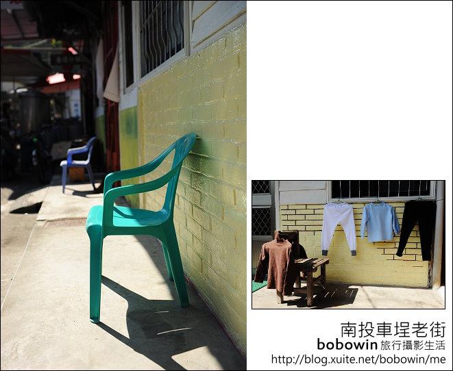 2012.01.27 木茶房餐廳、車埕老街、明潭壩頂:DSC_4545.JPG