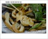 2012.08.25 桃園大溪老街:DSC_0202.JPG