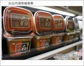 2012.05.01 台北內湖美福食集:DSC01268.JPG